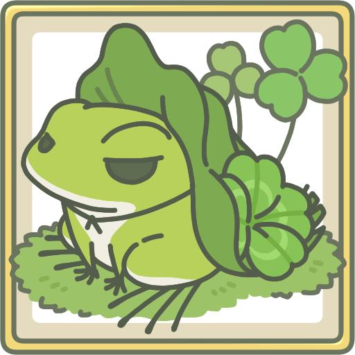 旅行青蛙汉化破解版